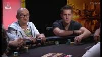 【德州扑克】澳洲百万赛2015$250K买入豪客赛Boss中文解说第1集_超清