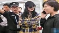 杨幂被保安赶出机场全程面色尴尬但原因值得她自豪