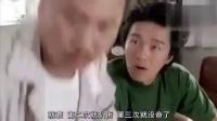 周星驰经典系列 赌侠粤语