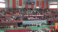 """2017辽宁省""""凤凰山""""杯国际传统武术交流大赛开幕式!"""