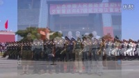 空军雷达兵第47团武汉江夏战友庆祝建军90周年联谊会