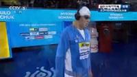 2017布达佩斯游泳世锦赛:男子1500米自由泳决赛