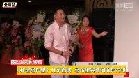 《我是马布里》北京首映 马布里吴尊何润东力挺