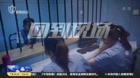 小宣说:淘宝网客服?电信诈骗!! 上海早晨 170731
