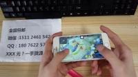 超精仿苹果手机 iphone7视频性能简测