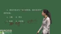2017政法干警真题班文化综合张红娇