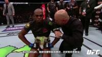 UFC214乔恩-琼斯赛后的讲话