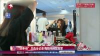 """娱乐星天地20170731""""SNH48""""总选全记录 鞠婧祎蝉联冠军 高清"""