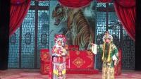 晋剧全本 《点帅破阵》 下集    主演   潘世珍  雷峻   子洲县青年文艺演出有限公司