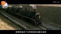 《铁道飞虎》成龙带黄子韬王凯王大陆干票大的