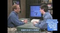 【官方双语】体验1996年的苹果游戏主机! #linus谈科技