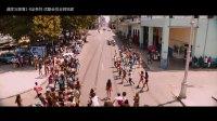 速度与激情8——范·迪塞尔古巴飙车片段