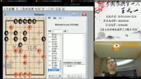 王天一也用软件?象棋第一人首次软件回放棋局,仔细分析每一步棋!