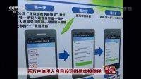 深圳:百万户纳税人今日起可微信申请缴税 170731