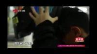 江苏卫视《了不起的孩子》——汤乾观岳