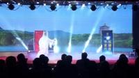 《新白娘子传奇》——《传承》——中国工商银行山西省晋中分行