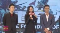 【张天爱】建军大业开幕式、香港澳门首映礼采访CUT