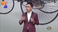 """2017 07 31财经郎眼: 乐视贾跃亭是""""骗子""""吗? (完整版)广东卫视"""