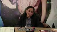 粤语短视频:超时空男臣第十一集07的阿波疑惑36D是什么意思在11集