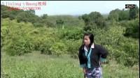 苗族电影-Hmoob movie-Vauv Siab Zoo 7