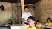 小牛普惠分期厦门事业群文体部第二届读书分享会0725(彭佳)