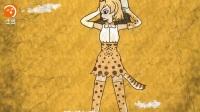 【カヴァン神话】エジプト壁画风けものフレンズ(后编)Kemono Friends [Kaban Mythology] 4