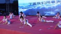 2017年珊珊舞蹈学校 国风舞