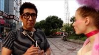 北京街头男生对我疯狂羽毛帽子的看法 - 街头采访 !