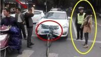 轿车追尾自行车,下车后女司机问:这是什么牌子的自行车?