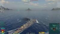『戰艦世界A君解說』第243期:七殺副炮流俾斯麥雙纏鬥之王,最後時刻翻盤得勝,德系8級BB俾斯麥戰列艦