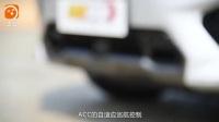 电控涡轮带来新变化, 道路试驾长城WEY VV5s【五号频道】