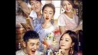 赵薇凭《还珠格格》火遍亚洲,中餐厅见证她在泰国的高人气!