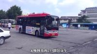 淄博市公共汽车公司淄川分公司-《最美公交人-共筑公交梦》