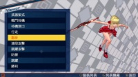 【转载Zeta378】《Fate/EXTELLA》尼禄换装全dlc介绍-7.艳红现代礼装