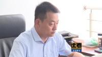 170730南京电视台《人社在线》  专访南京三生生物技术有限公司总经理徐念沁