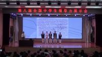 3郑州枫杨外国语学校-微议案项目组(初中)