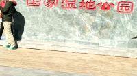张掖国家湿地公园3