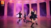 韩国女团大势歌曲【不得不看到最后的魔音】
