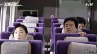 [韩迷][犯罪心理][第三集][韩语中字][720p]