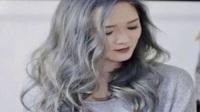 2017女生灰色染发图片,满满都是另类感觉