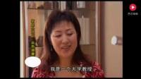 家庭伦理剧:48岁女教授与大四学生的忘年虐恋