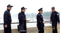 杜存山 山东省嘉祥县公安局刑侦大队