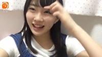 2017.08.02 水 21: 52 山根 凉羽(AKB48 研究生)