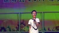 国君音乐学校 男生二重唱《送战友》张丰源黄熠