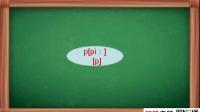英语语法英语口语新概念英语国际音标发音教学8_1