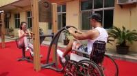 残疾人坐式健身车使用教学视频