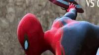 蜘蛛侠变身超级蜘蛛侠,大战美国队长!   精彩视频