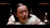 《让子弹飞》姜文、葛优、周润发三巨头斗智斗勇