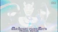 奥特曼列传60.《大怪兽格斗 奥特银河传说THEMOVIE》-第4章-赛罗奥特曼来了_高清