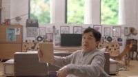 《新成龙历险记》_预告片